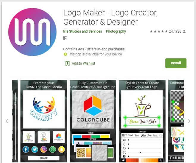 Logo Maker Iris Studios